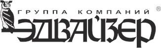 Группа компаний «ЭДВАЙЗЕР»