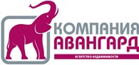 КОМПАНИЯ АВАНГАРД