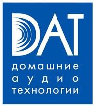 Домашние Аудио Технологии, ДАТ