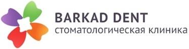БАРКАД - ДЕНТ