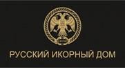 Русский икорный дом
