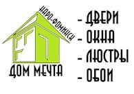 Дом мечта