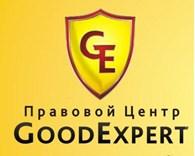 ГудЭксперт - Ассистанс