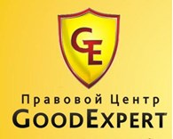 ГудЭксперт-Ассистанс