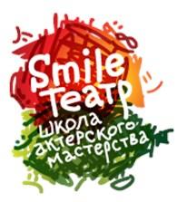 Smile:) Театр