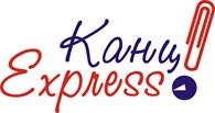Канц Express