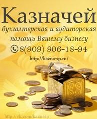 Бухгалтерское обслуживание павловский посад образцы договора подряда на оказание бухгалтерских услуг