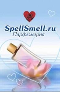 """""""SpellSmell"""""""