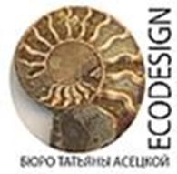 Дизайн бюро Татьяны Асецкой «Дом для души»