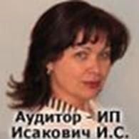 ИП Исакович И. С.