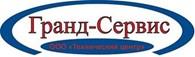 ООО Технический центр «Гранд-Сервис»