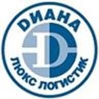 Общество с ограниченной ответственностью ООО «ДИАНА Люкс Логистик»