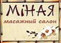 Массажный салон МИНАЯ