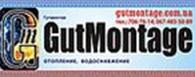 GutMontage