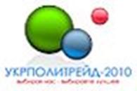 """ООО """"Укрполитрейд-2010"""""""