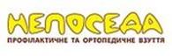 Сеть магазинов детской обуви «НЕПОСЕДА»