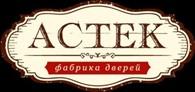 Астек Межкомнатные двери Премиум качество