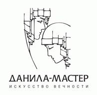 """""""Данила - Мастер"""" Владимир"""