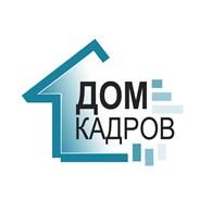 Дом Кадров