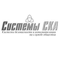 """""""Системы СКА"""""""