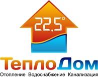 """Компания """"ТеплоДом 22,5"""""""