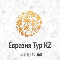 Евразия Тур KZ