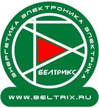 «Белтрикс»