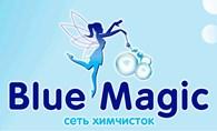 """Сеть химчисток - прачечных """"Blue Magic"""""""