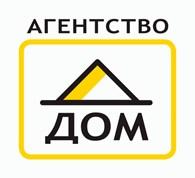 Агентство «Дом»