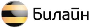 "Интернет-провайдер ""Билайн"" в Рыбинске"