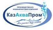 КазАкваПром