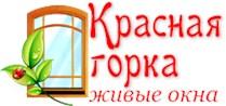 """Окна """"Красная Горка"""" Рязань"""