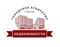 Городское Агентство Недвижимости