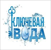 Ключевая Вода