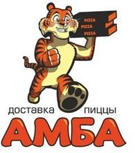 Амба Пицца