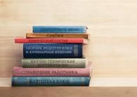 Магазин специальной литературы МС-Литер