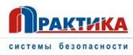 """Современные системы безопасности в Казахстане - """"ПРАКТИКА"""" ТОО"""