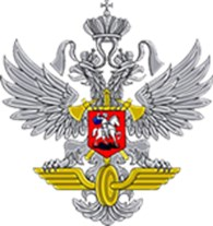 «Ведомственная охрана железнодорожного транспорта Российской Федерации»