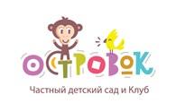"""Частный детский сад """"Островок"""" Богородское"""