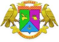 """""""ОМВД России по району Перово"""""""