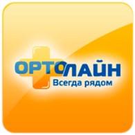 """Сеть ортопедических салонов """"Ортолайн"""""""