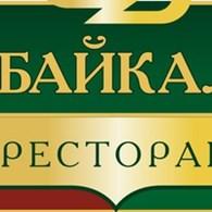 """Гостиница """"Забайкалье"""""""