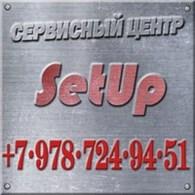 """Сервисный центр """"SetUp"""""""