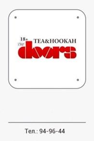 """""""TEA & HOOKAH DOORS"""""""