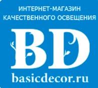 Магазин освещения BasicDecor в Сызрани