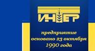 """Научно-производственное предприятие """"Интер-Масло"""""""