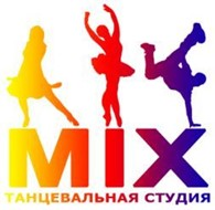 """Танцевальная студия """"MIX"""""""