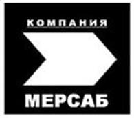 КОМПАНИЯ «МЕРСАБ»