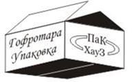 ООО «Пакхауз»
