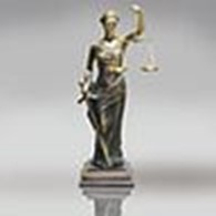 Правова Допомога